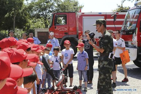 Safety Education Held for Children in E China's Jiangsu